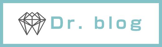 Dr.blog